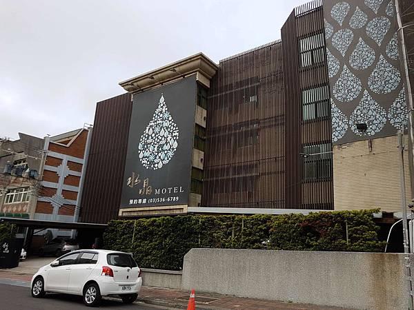 水晶汽車旅館.jpg
