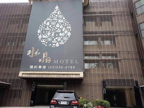 汽車旅館入口.jpg