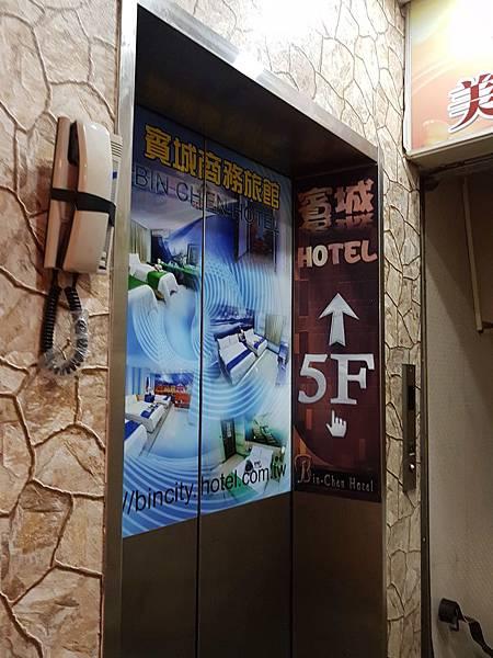 低樓層電梯.jpg