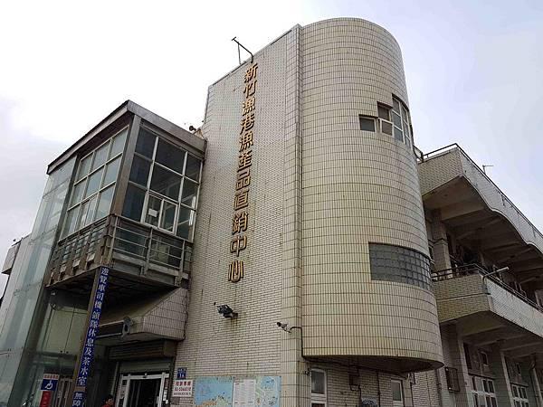 南寮漁港漁產直銷中心.jpg