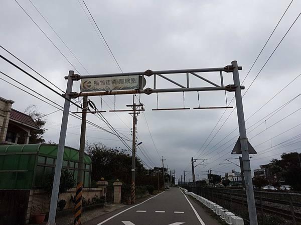 新竹市青青草原.jpg