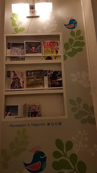 書報雜誌.jpg