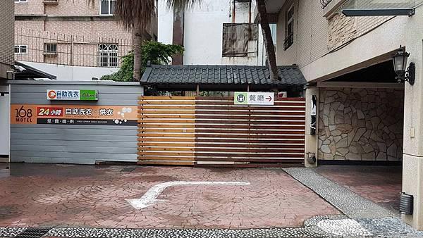 餐廳路標.jpg