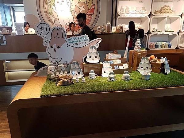 麻吉兔主題餐廳.jpg