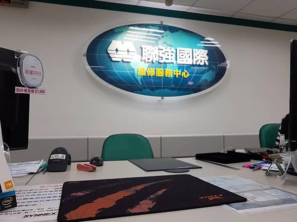 臺北光華站.jpg