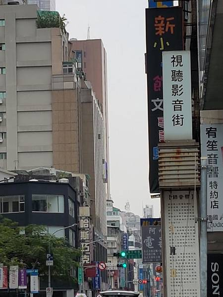 視聽影音街.jpg