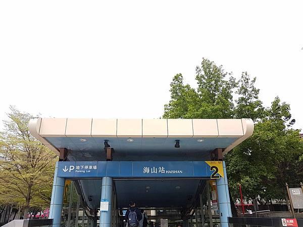 海山捷運站.jpg
