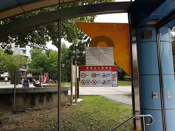 捷運站注意事項.jpg