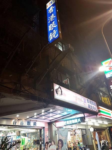夜香港.jpg
