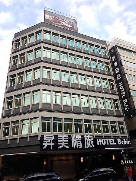 昇美精品旅店.jpg