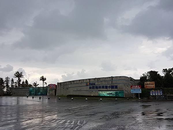 D Park 台肥海洋深層水園區.jpg