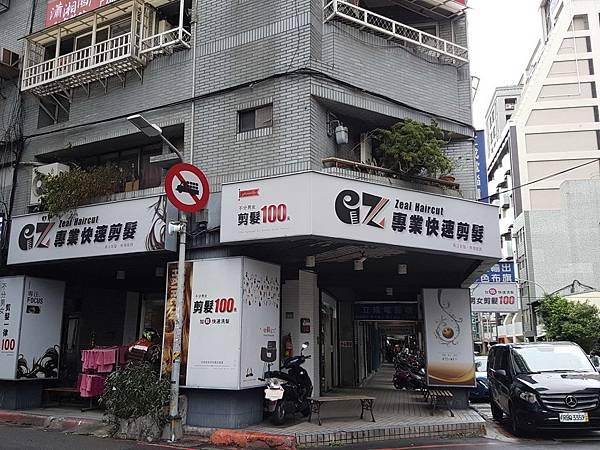 EZ專業快速剪髮.jpg
