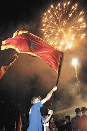 蒙特尼哥羅 支持獨立人士慶祝公投勝利