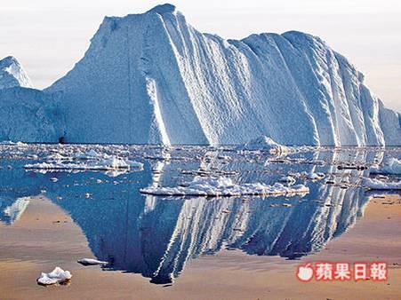 格陵蘭冰山