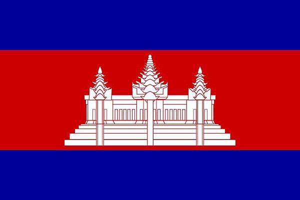 柬埔寨國旗(Cambodia)