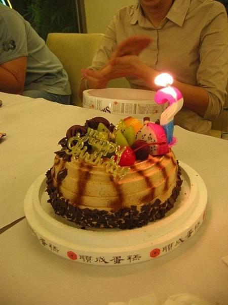 我的第一個台灣生日蛋糕