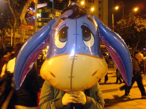 小妹的eeyore 氫氣球