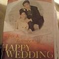 會長b 婚禮 - 酒樓送的廣告