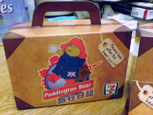 Paddington Bear by 7-11