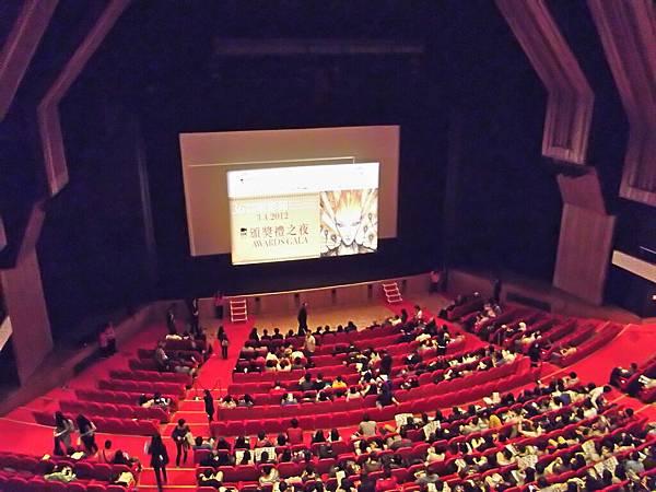 2012.4.3 香港國際電影節頒獎禮之夜