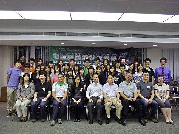 2011.5.21 GRM mentorship programme final meeting