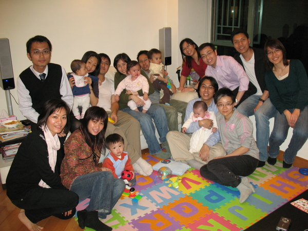 2009.2.6 GEO 聚會 @ Rowena's Home