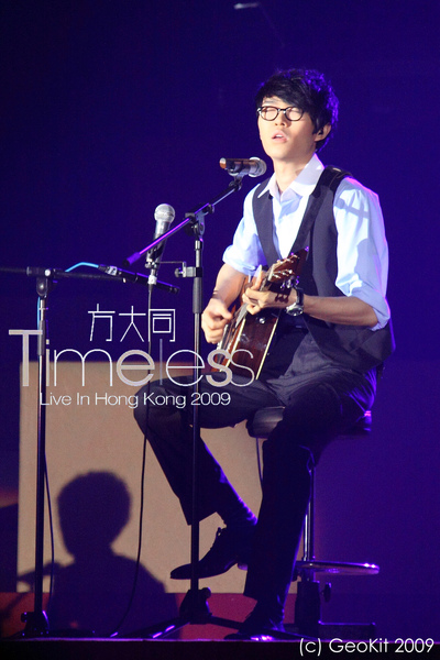 2009.8.28 方大同 Timeless Live in Hong Kong