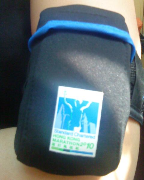 馬拉松贈品臂袋
