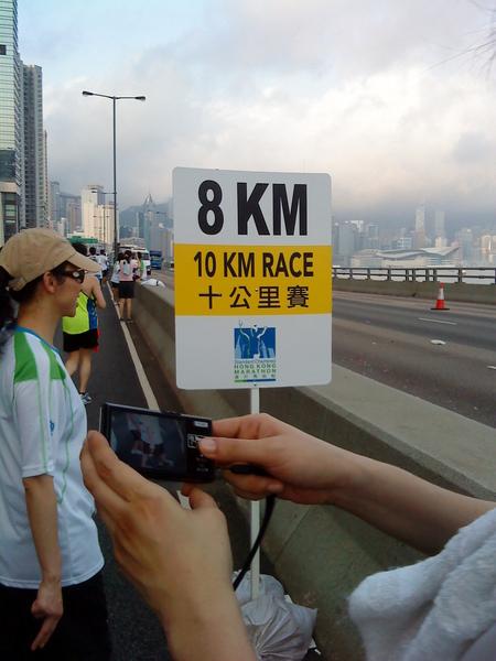 還有2km.. 要加油!