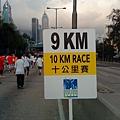 最後1km, 衝啊~~~~