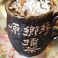 2010.3 美濃鎮 原傘緣紙傘文化村 客家擂茶 (冰)