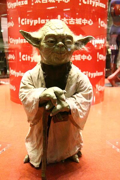 1:1 Yoda!