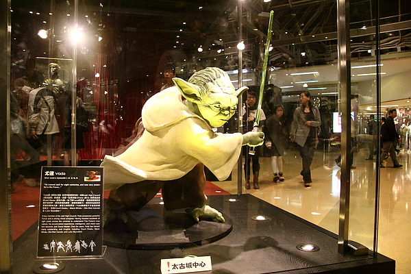 Another 1:1 Yoda!