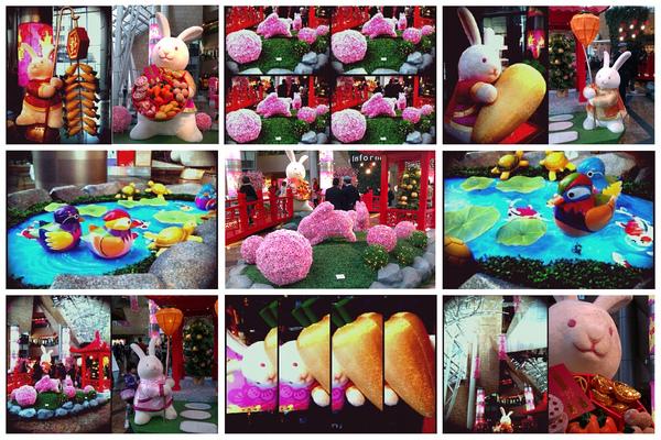 2011 兔年快樂