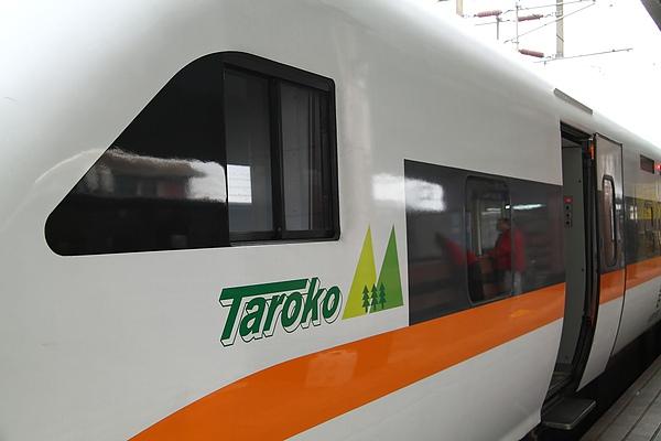 2010 花蓮跨年衝動遊 - 1.3 坐太魯閣號回台北