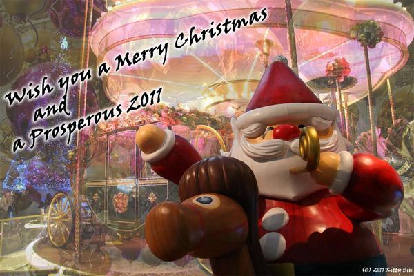 2010 聖誕卡