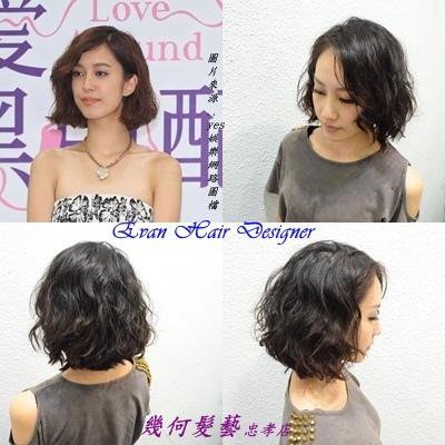 設計剪髮&溫塑燙髮