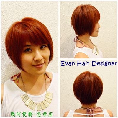 設計剪髮&染髮