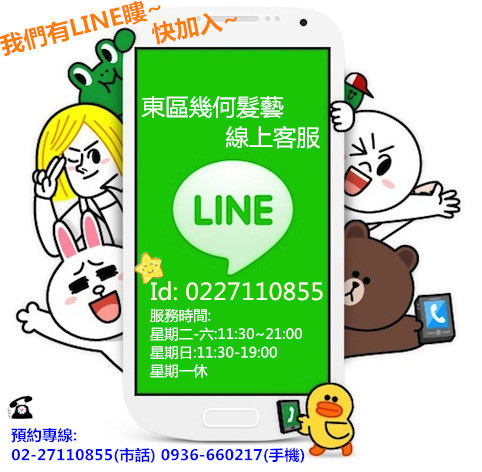 linemobile_副本line