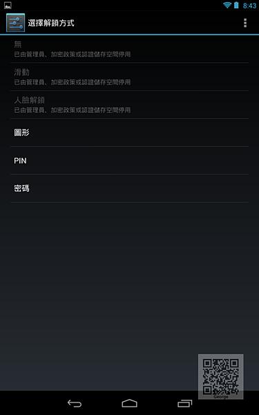 Nexus7_04