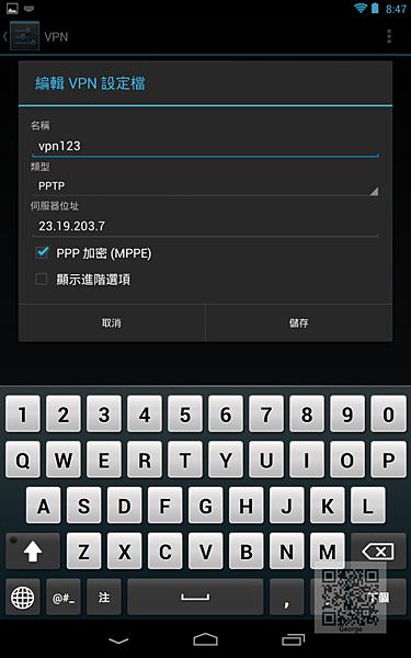 Nexus7_07