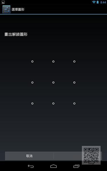 Nexus7_05