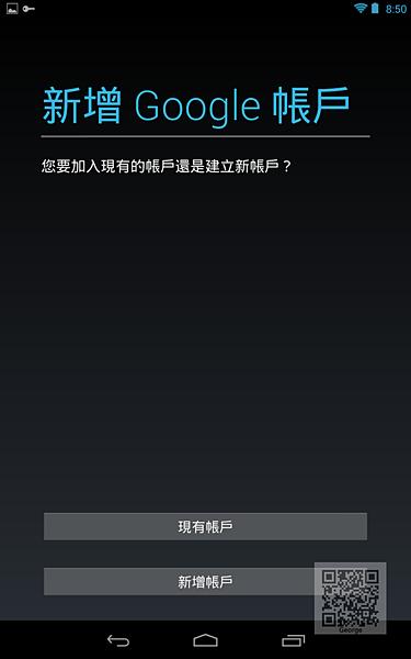 Nexus7_10