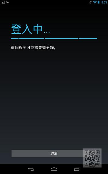 Nexus7_12