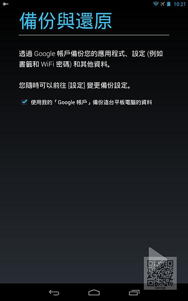 Nexus7_13