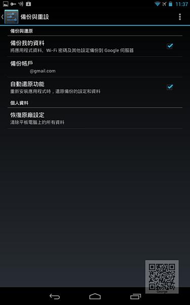 Nexus7_24