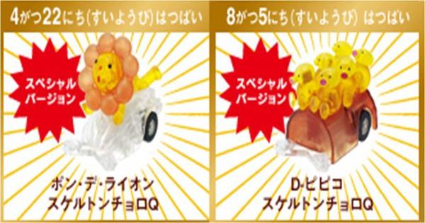 透明甜甜圈先生.jpg