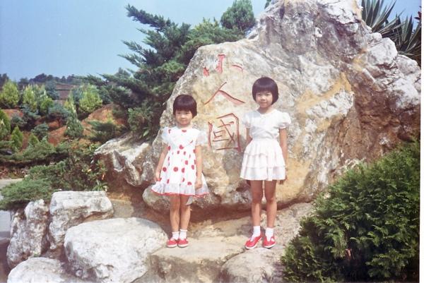 19890928_小人國_1.jpg