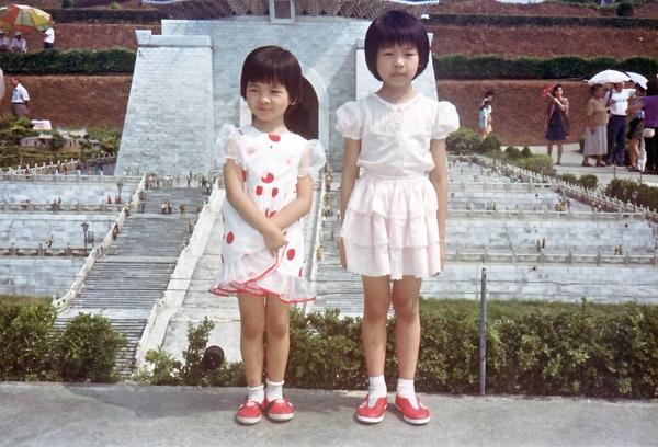 19890928_小人國_2.jpg