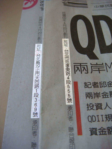 UDN17.jpg